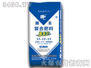 纯硝硫基复合肥17-17-17-美丰黄金3+