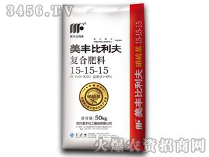 复合肥料15-15-15-美丰比利夫