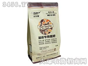 苗床专用菌肥-香港斯奈尔