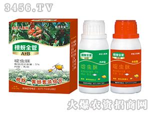 5%啶虫脒-桃蚜全管A+B-拓丰农化