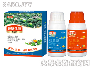 5%啶虫脒-黄蚜全管A+B-拓丰农化