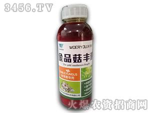 食用菌专用肥-金品菇丰素-沃亿佳