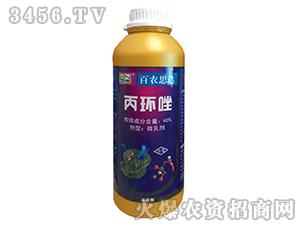 丙环唑杀菌剂-百农思达