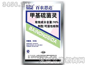 甲基硫菌灵杀菌剂-百农