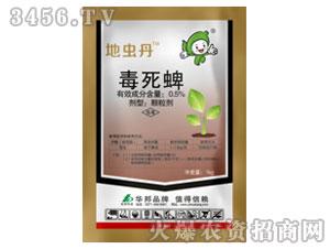 0.5%毒死蜱颗粒剂-地虫丹-华邦