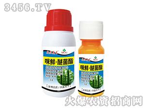 65%咪鲜醚菌酯-炭疽克星-金博化工