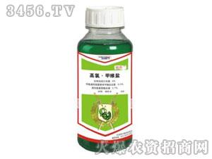 4%高氯甲维盐微乳剂-锐克-恒润生化