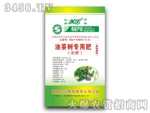 油茶树专用肥(追肥)-