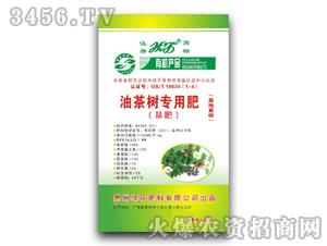 油茶树专用肥(基肥)-