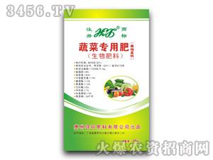 蔬菜专用生物肥料-绿环肥料