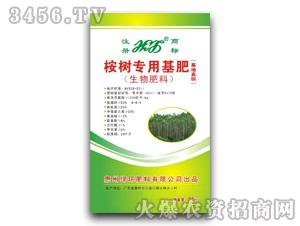 桉树专用基肥(生物肥料)-绿环肥料