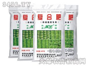 蔬菜专用复合肥-绿环肥料
