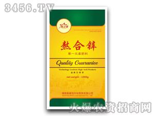 螯合锌(单一元素肥料)-庆百泰