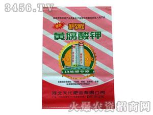黄腐酸钾肥料-增产至尊宝-大化