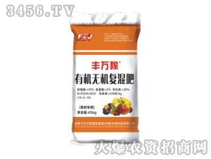 果树专用复混肥10-5
