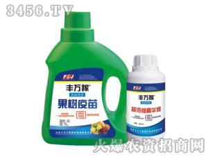 果树疫苗+超浓缩精华液