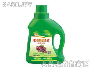 葡萄专用防裂精华液-丰