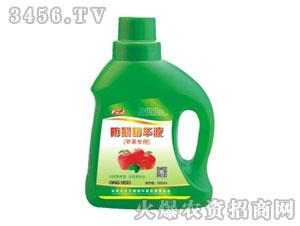 苹果专用防裂精华液-丰