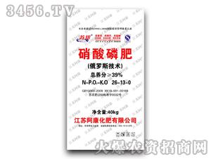 硝酸磷肥26-13-0