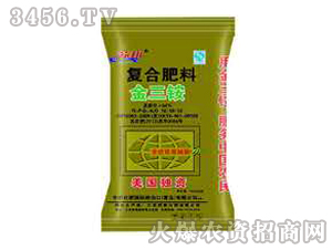复合肥料-金三铵苏邦-阿康化肥