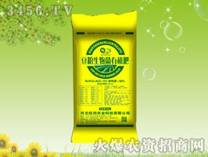 旺润-60%豆柏生物菌有机肥