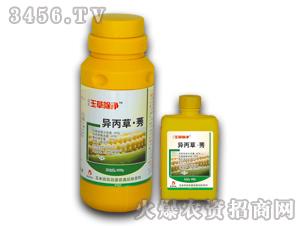 40%异丙草莠悬乳剂-玉草除净-赛邦