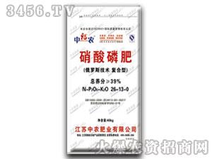 39%复合肥硝酸磷肥2