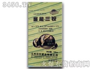 含腐植酸复混肥料18-