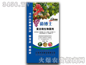 微生物菌剂-菌博士-中农