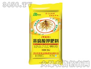 51%黄腐酸钾肥料17-17-17-摩天化