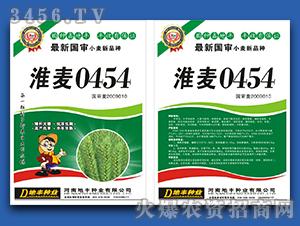 淮麦0454-小麦种子