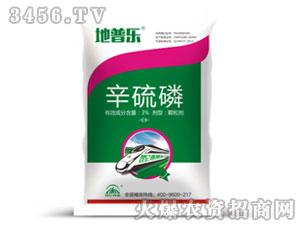 3%辛硫磷颗粒剂-地普乐-昆仑