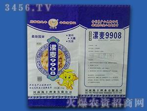 漯麦9908(袋装)-