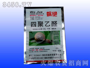四聚乙醛颗粒剂180g-蜗绝-美特斯