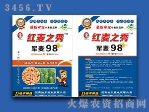 军麦98-小麦种子-红