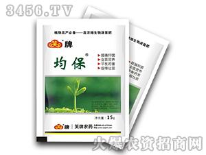 均保(菌肥)-笑牌农化