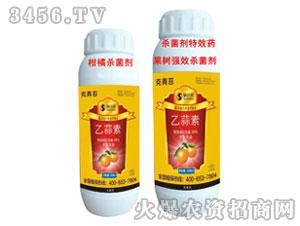 80%乙蒜素乳油-克青苔-科邦