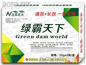 绿霸天下(植物调节剂)