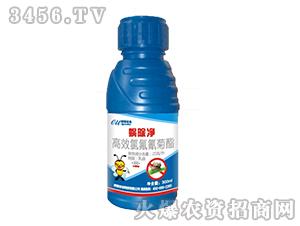 25克/升高效氯氟氰菊酯乳油-蜗除净-欧特农业