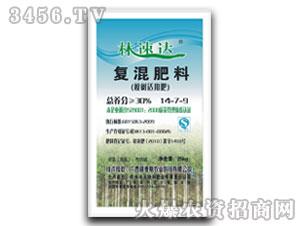 30%桉树肥14-7-9-林速达-威麦斯