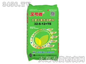 高氮型水溶肥32-6-12+TE-艾可收-永通