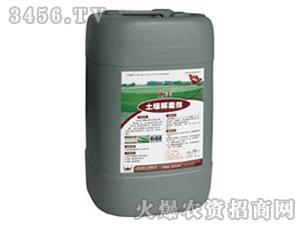 土壤解毒剂-施美-永通