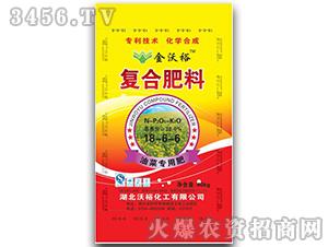 油菜专用复合肥18-6-6-金沃裕