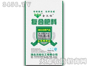 含硫缓释型复合肥18-6-6-金沃裕