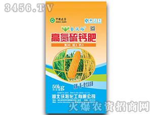 高氮硫钙肥-金沃裕