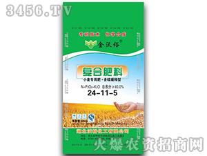 小麦专用肥24-11-5-金沃裕