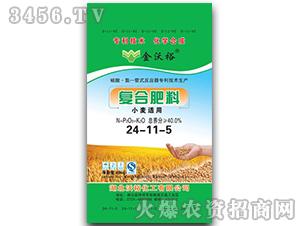 小麦适用复合肥-金沃裕