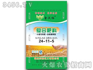 小麦专用含硫复合肥-金沃裕
