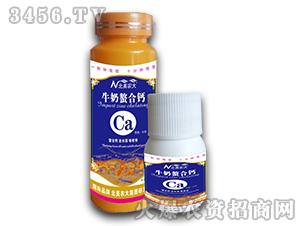 微肥-牛奶螯合钙-北美