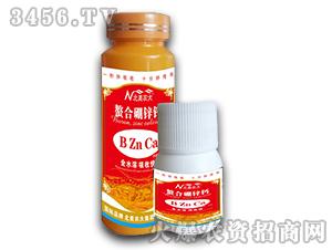 微肥-螯合硼锌钙-北美